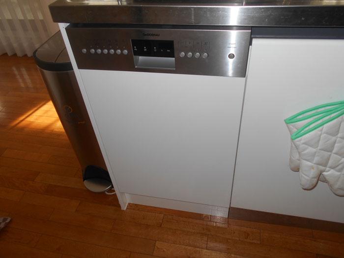 2016/04/09 東京都渋谷区 食器洗い機交換工事(GAGGENAU:DI250-440)