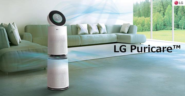 airpurifiers_LG_main